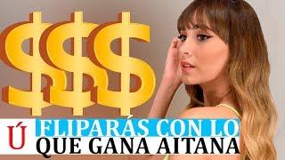 La increíble cifra de dinero que ha ganado Aitana desde el comienzo de su gira Play Tour Aitana