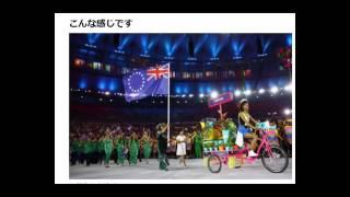 【リオ五輪】ブルンジに悲劇!選手入場で一国だけ自転車の誘導なし