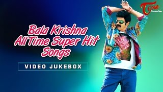 Balakrishna All Time Super Hit Songs Songs JukeBox