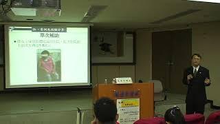 張榮發講座 8