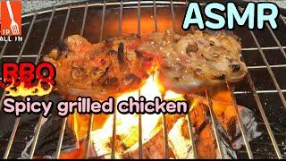 ASMR Spicy chicken BBQ 1P /ASM…