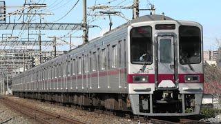 東武30000系31613F+31413F 急行池袋行 新河岸~川越通過【4K】