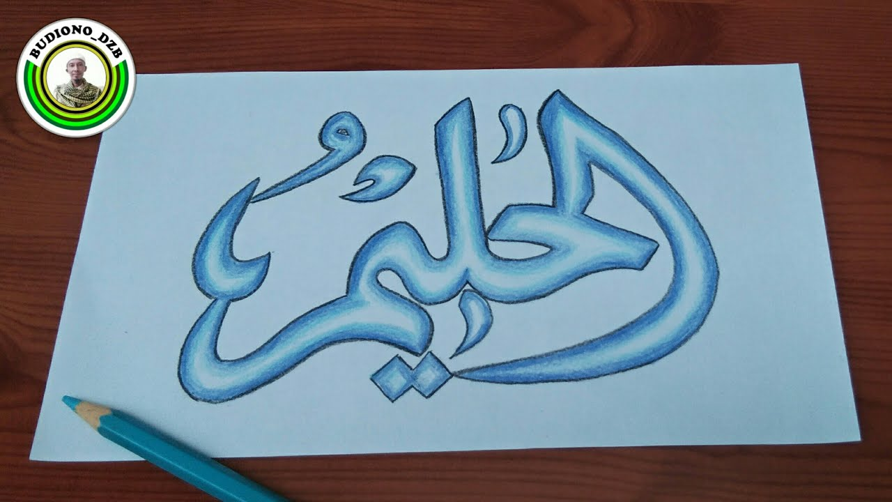 Cara Mewarnai Kaligrafi Dengan Pensil Warna Seperti Lampu Neon Belajar Kaligrafi Arab