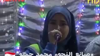 النجمه فاتن يوسف لما النسيم بيعدى برعاية صانع النجوم حمتو