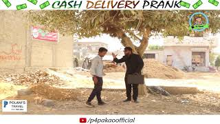   CASH DELIVERY  PRANK   By Nadir Ali In   P4 PAKAO   2018