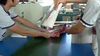 Adjustable roll to square bottom bag making machine(ZD-FJ11C)