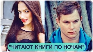 Дом-2 Последние Новости на 26 ноября Раньше Эфиров (26.11.2015)