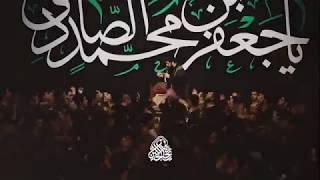 شـيـخ الأئـمـة  |  سيد مجيد بني فاطمة  |  شهادة الإمام الصادق عليه السلام