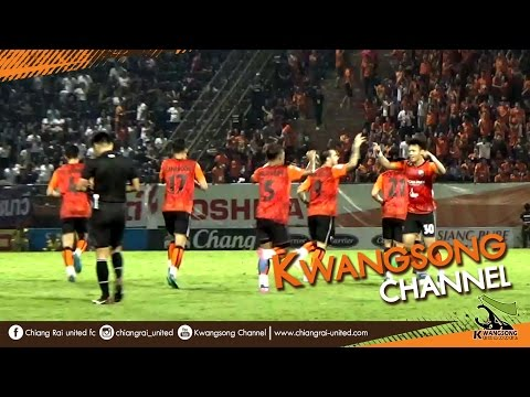 [Goals Highlight] Singha Chiangrai United 3-2 Navy FC | 11 March 2017