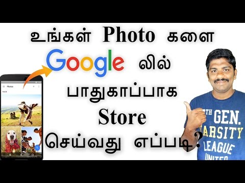 How To Store Your Photos In Google On Your Mobile In - Loud Oli Tech