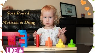 ???? Учим цвета, фигуры, счет. Обзор Stack & Sort Board Melissa & Doug пирамида.
