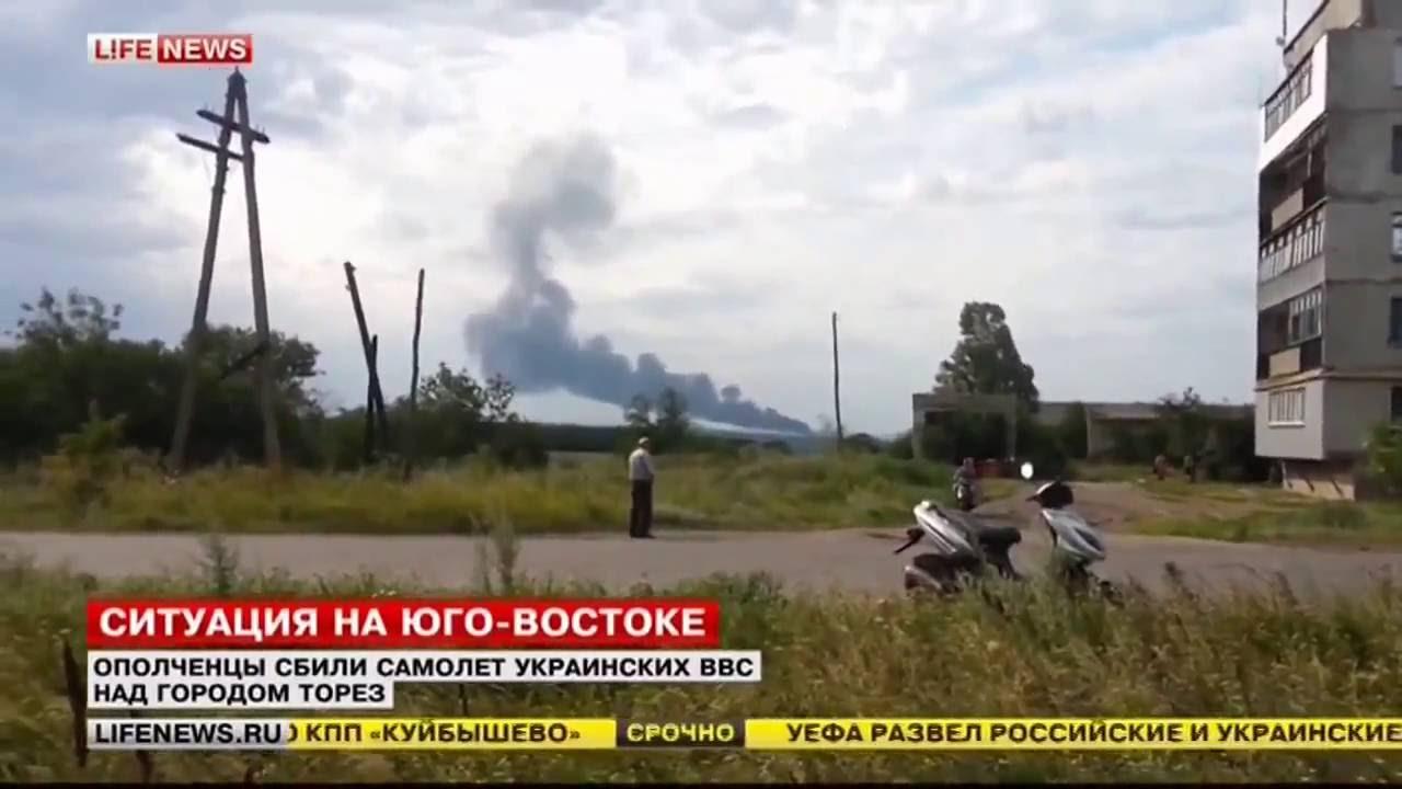 Следствие установило 100 человек, причастных к катастрофе MH17, - замгенпрокура Сторожук - Цензор.НЕТ 920