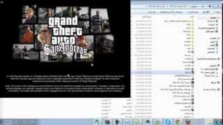 تحميل لعبة جراند النسخة السعودية |GTA SA |Grand Theft Auto|2013
