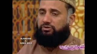 Main Tu Panjtan Ka Ghulam Hoon naat by fasih uddin soharwardi urdu naat