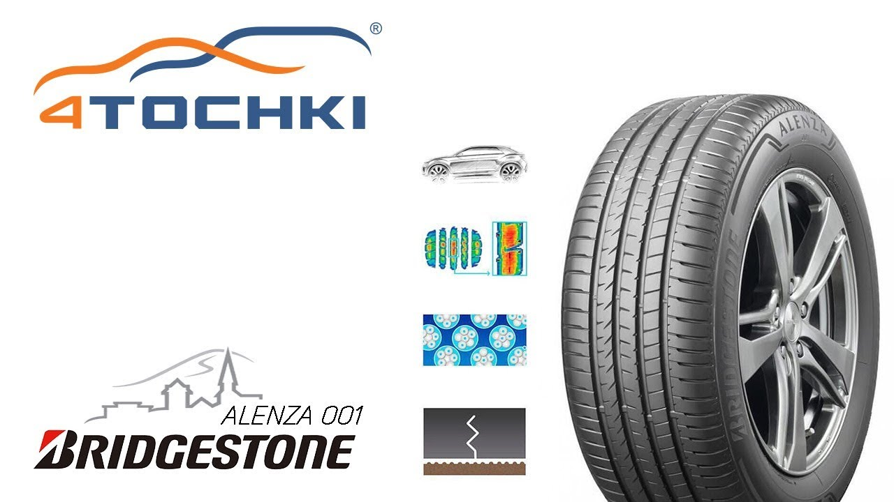 Шины Bridgestone Alenza 001 на 4точки. Шины и диски 4точки - Wheels & Tyres