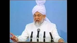 Friday Sermon 4 September 1998