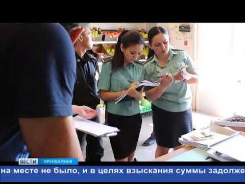 Оренбургские судебные приставы и налоговые инспекторы совместно навестили должников