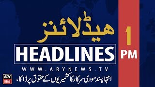 ARY News Headlines | Fakhar Imam convenes Kashmir Committee meeting | 1300 | 5th August 2019