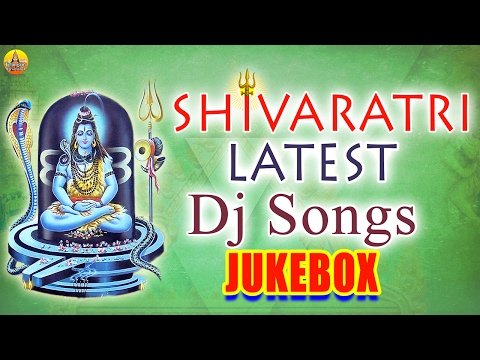 Dj Songs Telugu | 2018 Shivaratri Special Songs | Lord Shiva Songs | Shiva Devotional Songs Telugu