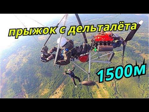 Видео Прыжок с парашютом в подарок