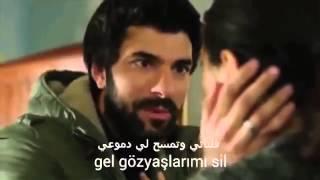 اغنية تركية اشتاق اليك