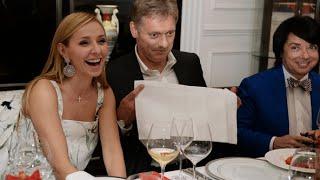 Песков прокомментировал свою свадьбу и историю с часами