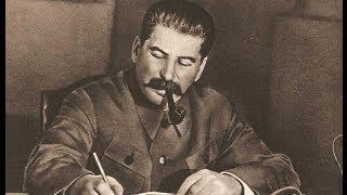 ЖЗЛ. Сталин