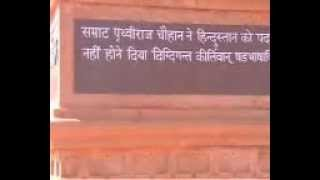 save taragarh fort of maharaja prathvi raj from muslims occupations part
