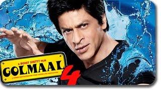 Shahrukh Khan & Ajay Devgan In GOLMAAL 4