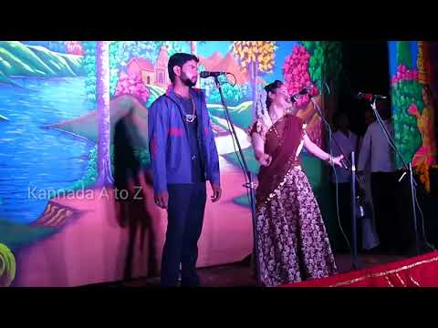 Kannada Natak Part 2 -