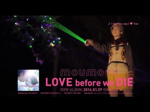 moumoon i say you say i you short ver youtube