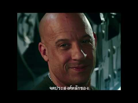 xXx The Return of Xander Cage  -  Behind the Scenes / Interview (ซับไทย)