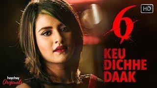 Keu Dichhe Daak (কেউ দিচ্ছে ডাক) | Six | Music Promo | Web-series | Madhubanti | Amlaan | Hoichoi