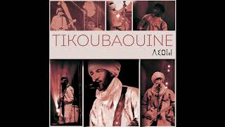 Tikoubaouine - Mahassnaghched (Official Audio) تيكوباوين
