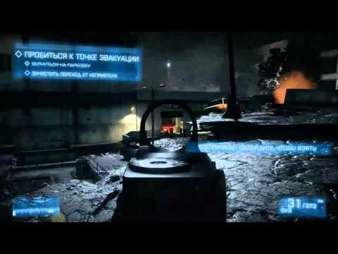 Прохождение Battlefield 3: Одиночная кампания - Часть 2