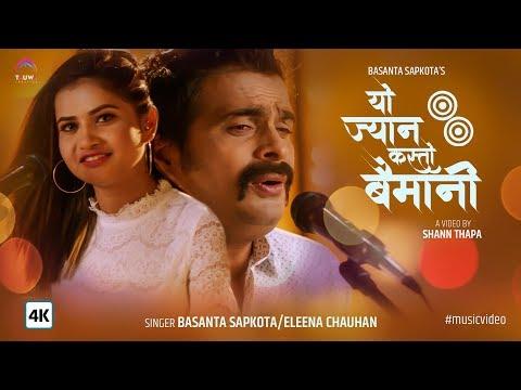Yo Jyaan Kasto Baimani || Eleena Chauhan & Basanta Sapkota  || New Nepali Modern Song 2019