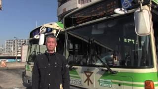 大阪市営バス90周年 90問クイズのNo.51~No.60の解答動画です。 クイズ...