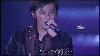 w-inds. – Stay from Seventh Ave (2008) Stay, unlike what the title ...