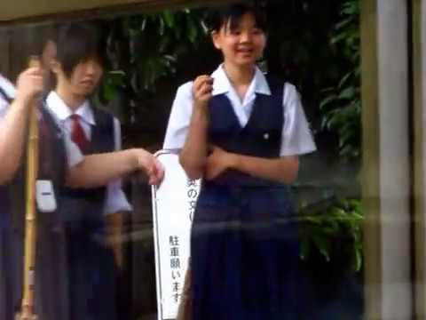 Chiba Joshi High School Scenes 2007