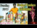 Sivakasi cheapest crackers 2019 unboxing and Bursting | tamil24/7
