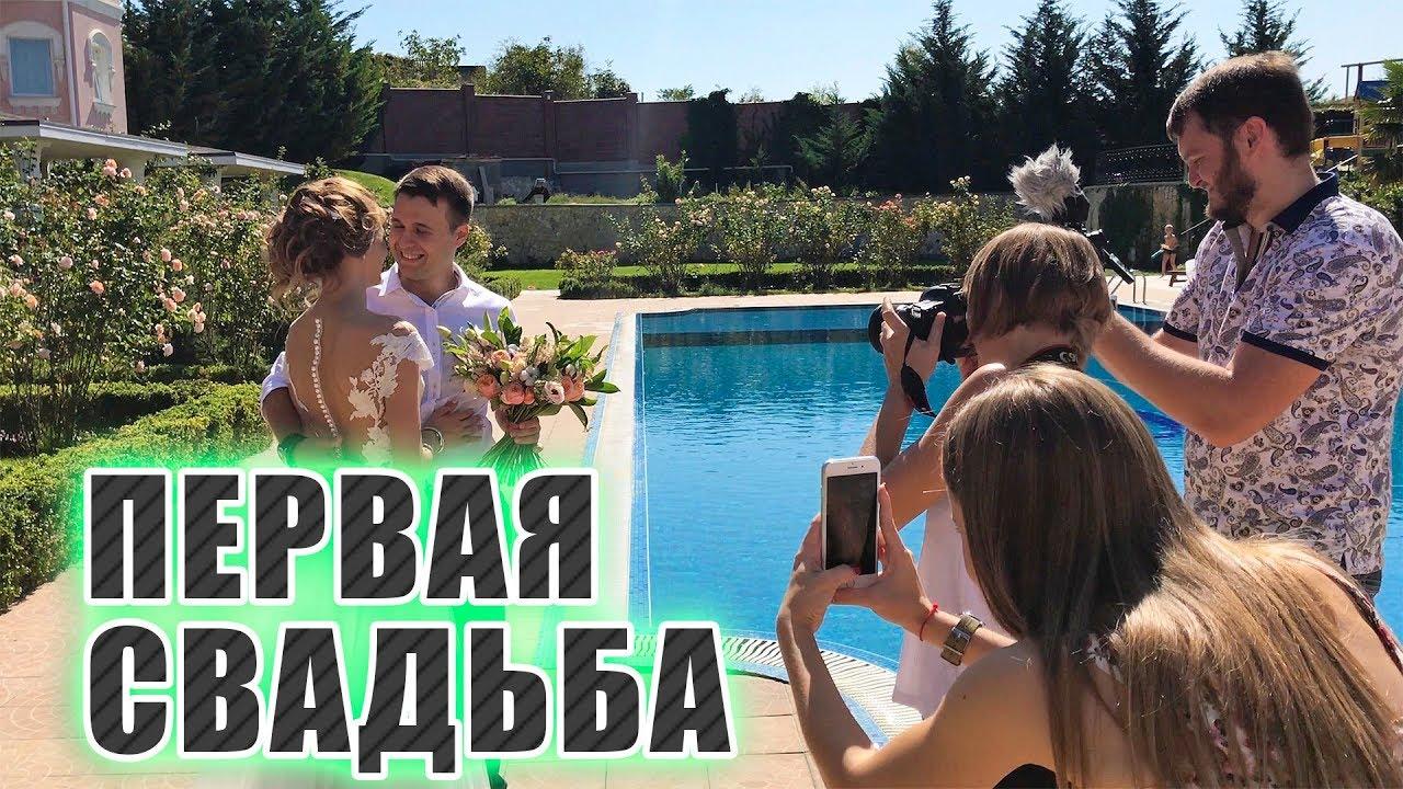 Как снять первую свадьбу? Как снять свадебный клип?