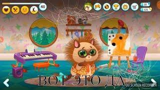 Котенок Бубу #40: самое веселое видео о том как кот стал жирафо-львом