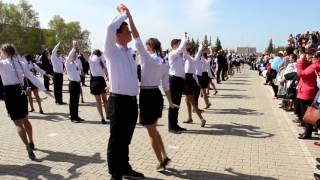 """Май 2017г. Гай Школьники танцуют """"Вальс Победы"""""""