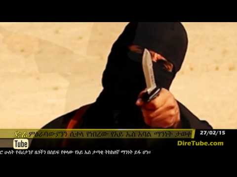 DireTube News - UK man behind Isis beheadings identified as Mohammed Emwazi