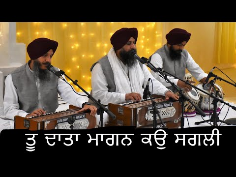 Tu Data Maagan Ko Sagli by Bhai Satvinder Singh Ji Delhi Wale at Guru Nanak Dwara