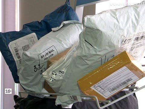 В работе почты грядут перемены