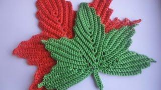 Кленовый лист Часть 2 The maple leaf Crochet Part 2
