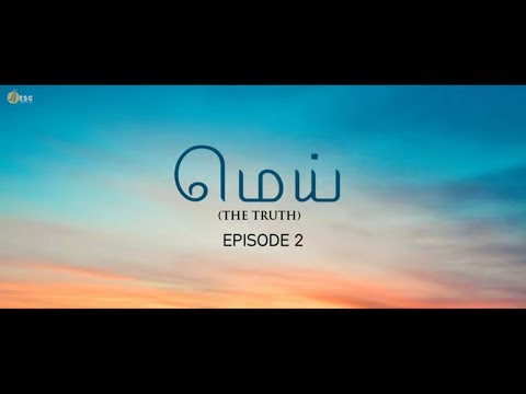 Kadidham (Letter to my father) - New Tamil Short Film 2019