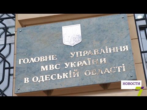В сервисных центрах МВД можно получить международные водительские права