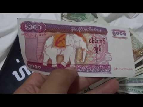 Burmese Kyat เงินจ๊าดพม่า